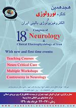 18th Congress of Neurology & Clinical Electrophysiology of Iran